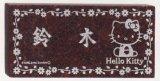 ハローキティ表札(インド赤)